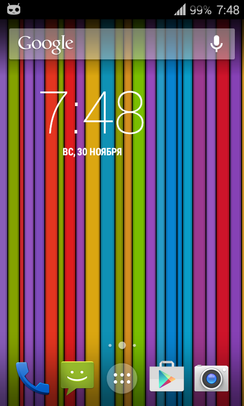 Lines Live Wallpaper- screenshot