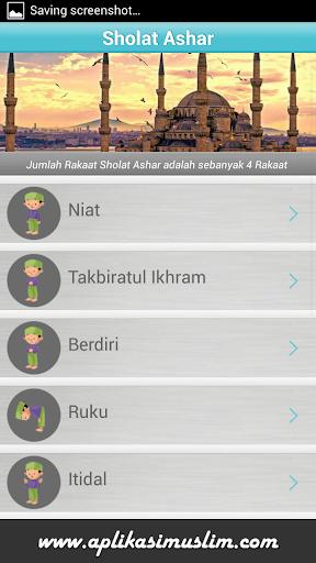 Tuntunan Sholat Lengkap 2.0 screenshots 6