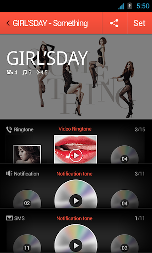 GIRL'S DAY Something-dodol pop
