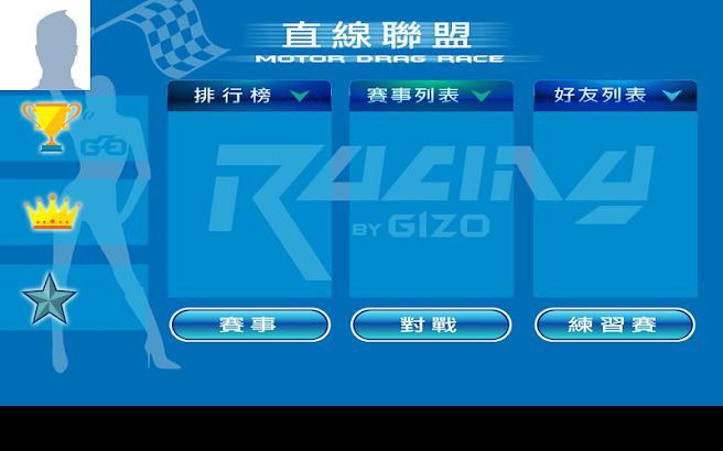 GO3 screenshot