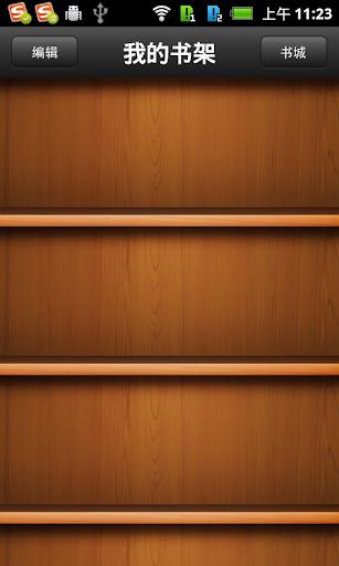 免費iPad中文電子書哪裡找? - PCuSER 電腦人 - 痞客邦PIXNET