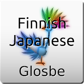 Finnish-Japanese Dictionary