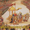 Shrimad Bhagwat Gita In Hindi icon
