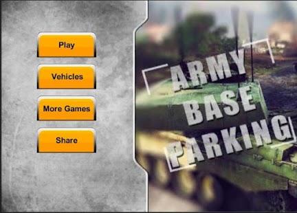 陸軍基地停車場