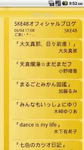 SKE Fan SKE48 メンバーブログビューア