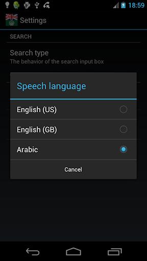 diksyoner arab english