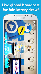 Free Lotto, POTTO (US $30,000) - screenshot thumbnail