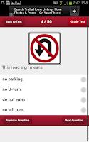 Screenshot of Massachusetts Driving Test