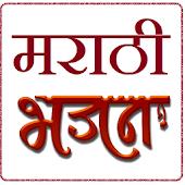 Marathi Bhajan