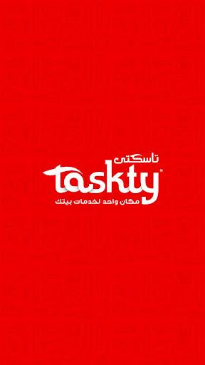 Taskty تاسكتى