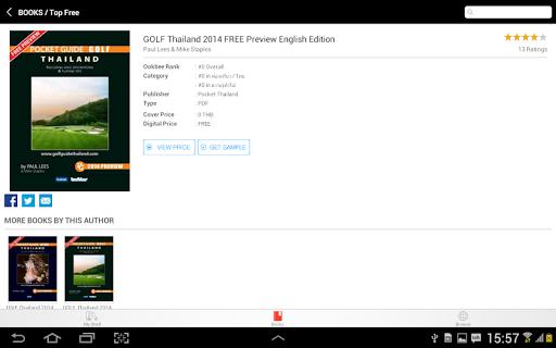 【免費新聞App】Pocket Thailand-APP點子