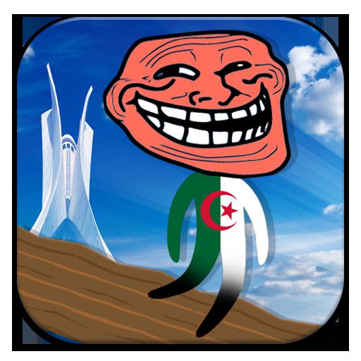 Fakakir Algerian Game