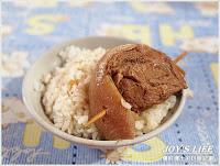 東興旅遊爌肉飯