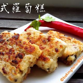 Taiwanese Fried Radish Cake.