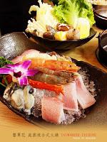 罌栗花複合式火鍋料理