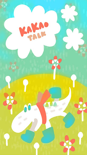 Kakaotalk theme-WhiteCrocodile