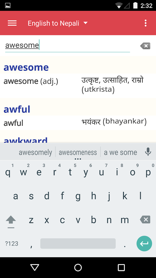 Nepali Dictionary - Offline- screenshot