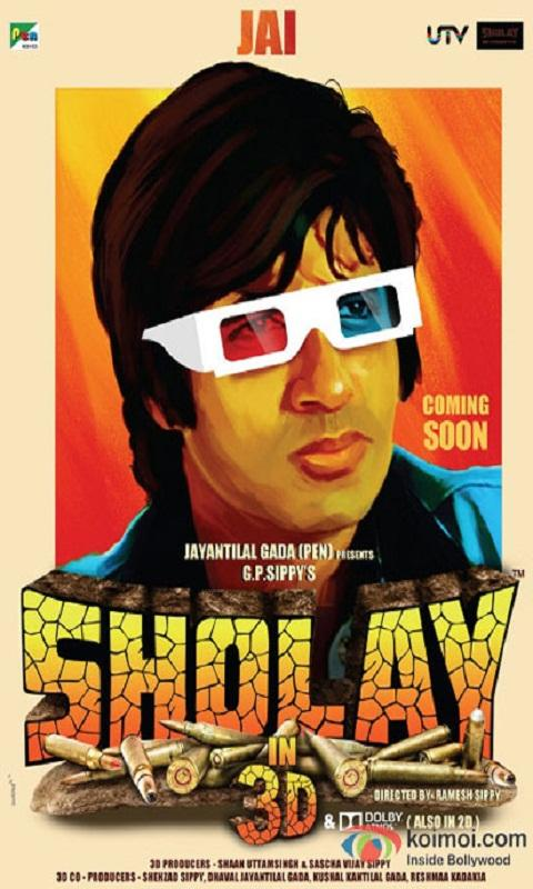 Sholay in 3D - screenshot