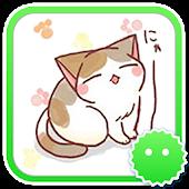 Stickey Family Cat