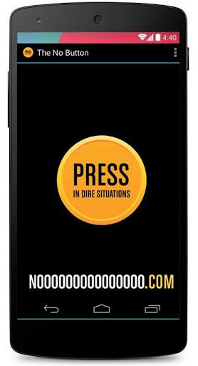 【免費工具App】The No Button-APP點子