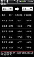 Screenshot of 公車資訊查詢