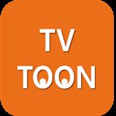 TV TOON (TV다시보기, 웹툰, 만화)