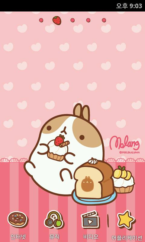 [SSKIN] Molang_sweet - screenshot