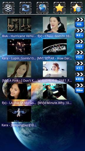 【免費媒體與影片App】AVI FLV 3GP MP4 Player-APP點子