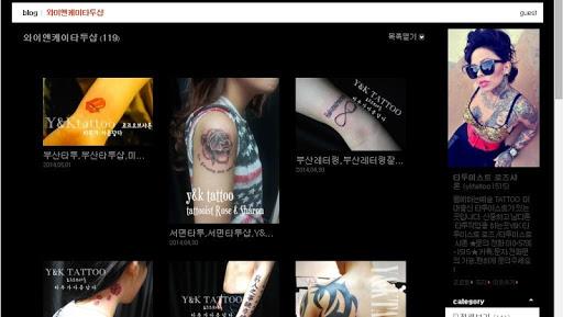 【免費商業App】부산타투,서면타투,YKtattoo-APP點子