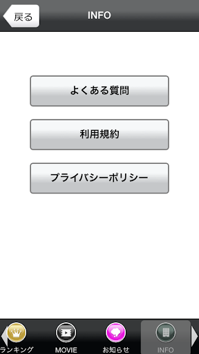 【免費生活App】Linda-APP點子