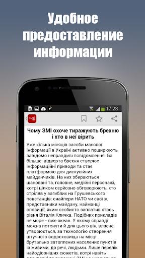 ТелеКритика - издание про СМИ