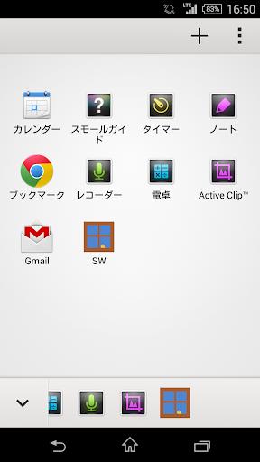 小窓ぎゃらりー Small App