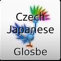 Czech-Japanese Dictionary