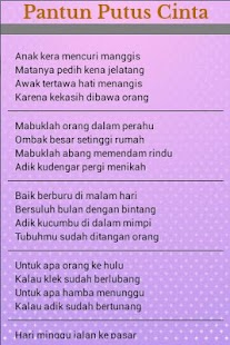 Marbel Pantun - screenshot thumbnail