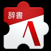 テレビ番組名辞書(2017年4月版)