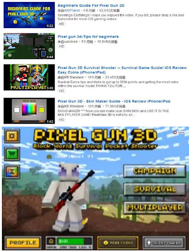 Top Tips for Pixel Gun 3D.