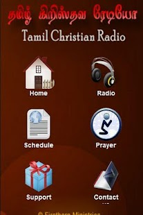 Tamil Christian Radio - screenshot thumbnail