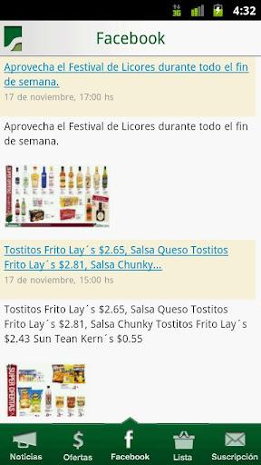 【免費購物App】Selectos App-APP點子