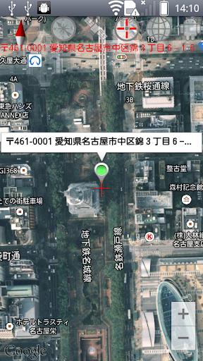 mr6 Gps2Addr GPS住所変換