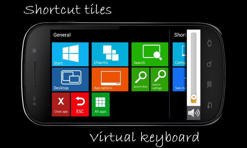 Windows 8 Controller Free - screenshot