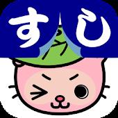 SushiPon