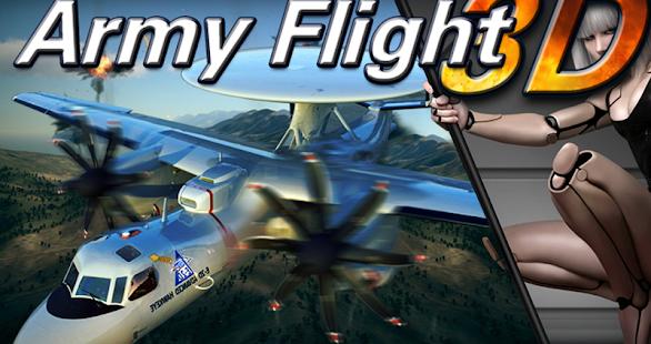 3D陸軍飛機飛行模擬器