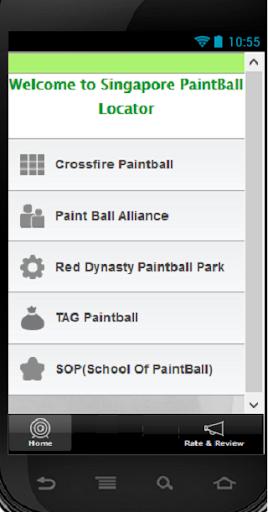 SG Paint Ball