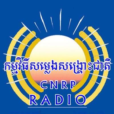 CNRP Radio