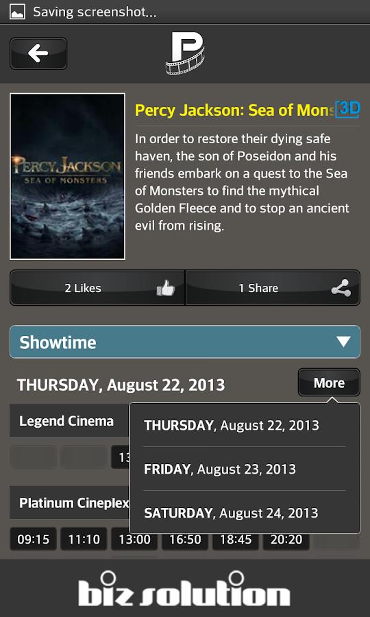Phum Cinemas - screenshot