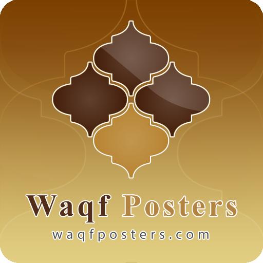 Waqf Posters LOGO-APP點子