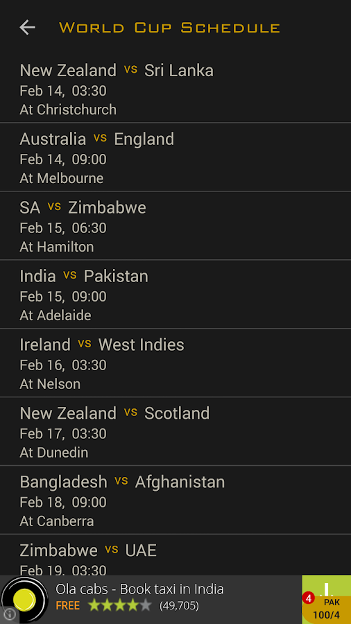 Cricket Live Scores & News - screenshot