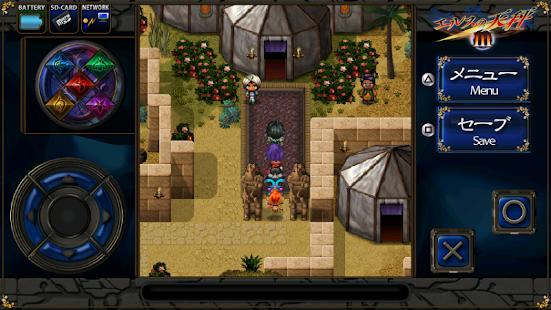 玩角色扮演App|エルスの天秤3免費|APP試玩