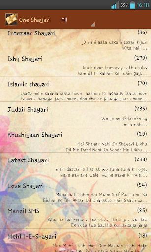 In hindi app islamic book