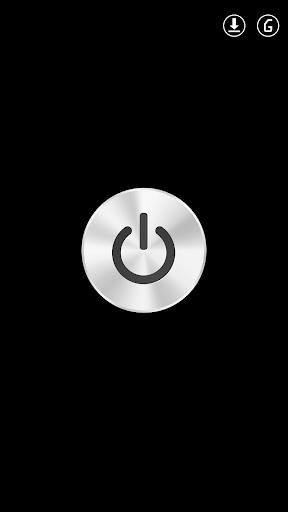 簡單的按鍵LED手電筒
